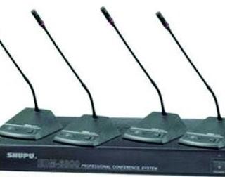 Micro không dây Shupu VCS-204