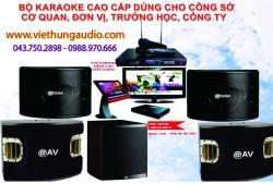 www.123nhanh.com: Vai trò của thiết bị trong dàn karaoke gia đình giá rẻ
