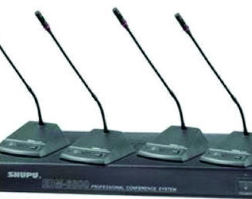 Micro không dây Shupu VCS 204 giá rẻ